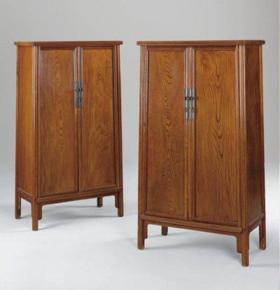 A PAIR OF JUMU TAPERED CABINET
