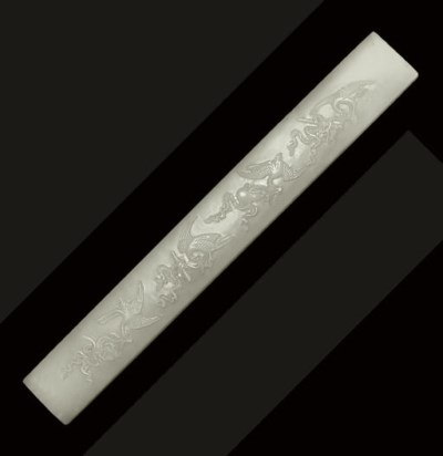 A WHITE JADE RECTANGULAR SCROL