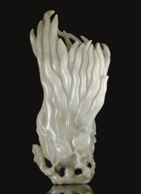 A LARGE GREENISH-WHITE JADE FI
