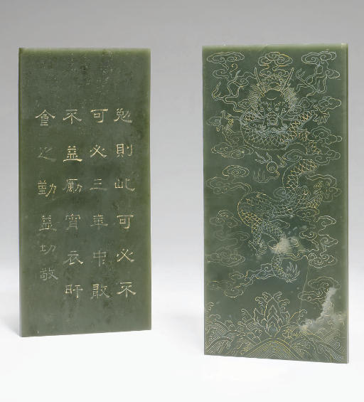 TWO INSCRIBED GREEN JADE PLAQU