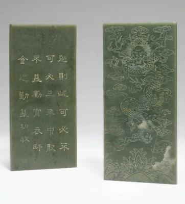 TWO INSCRIBED GREEN JADE PLAQU