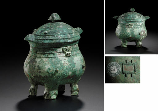 A RARE ARCHAIC BRONZE OWL-FORM VESSEL AND COVER, XIAOYOU