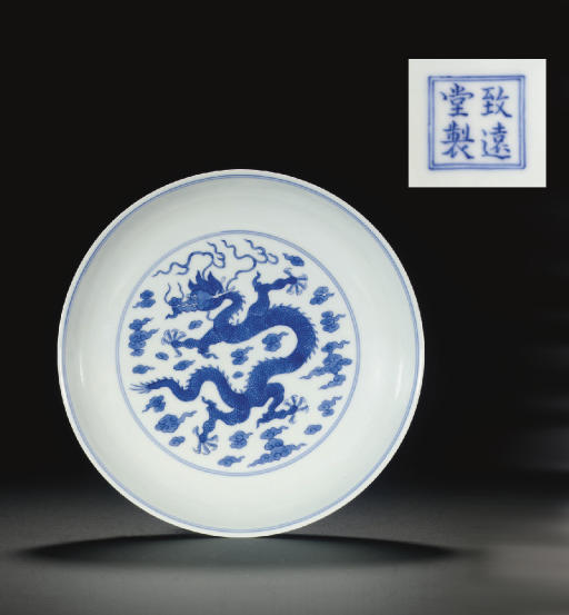 A LARGE BLUE AND WHITE DRAGON