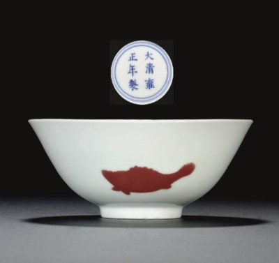 A FINE MING-STYLE COPPER-RED-D