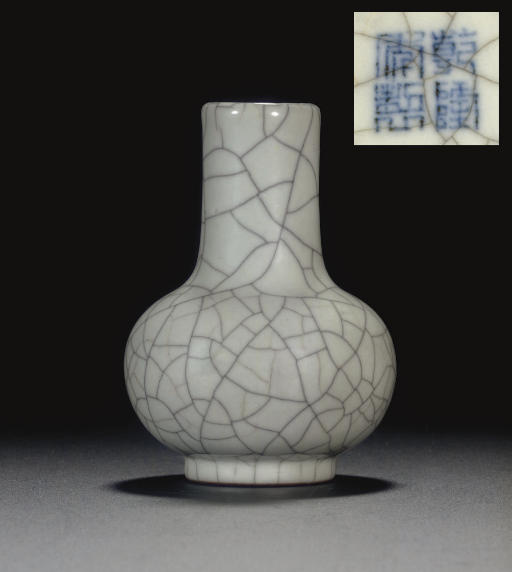 A SMALL GUAN-TYPE BOTTLE VASE