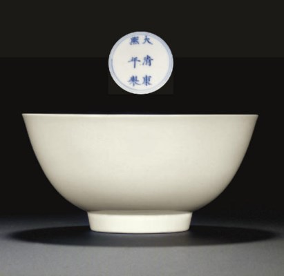 A RARE ANHUA-DECORATED WHITE B