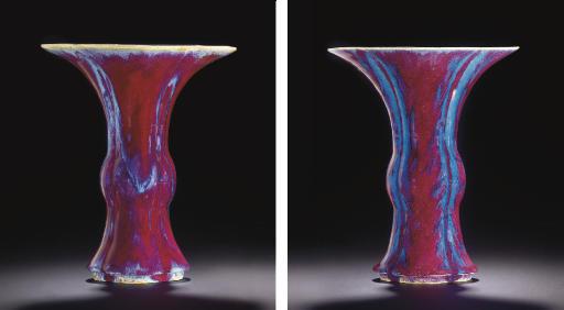 TWO FLAMBE-GLAZED QUATREFOIL B