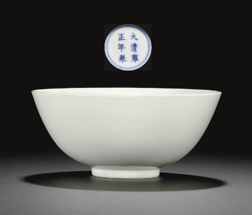 A WHITE-GLAZED BOWL