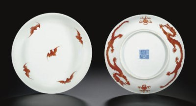 A PAIR OF IRON RED-DECORATED D