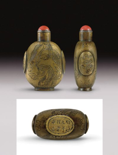 **AN INCISED BRONZE SNUFF BOTT