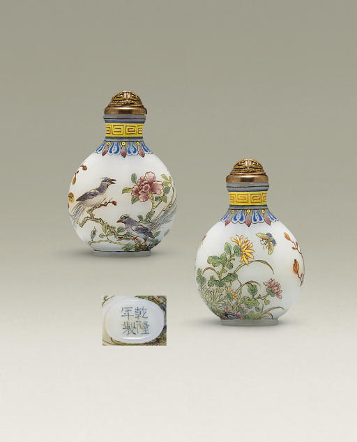 **AN EXQUISITE ENAMELED GLASS