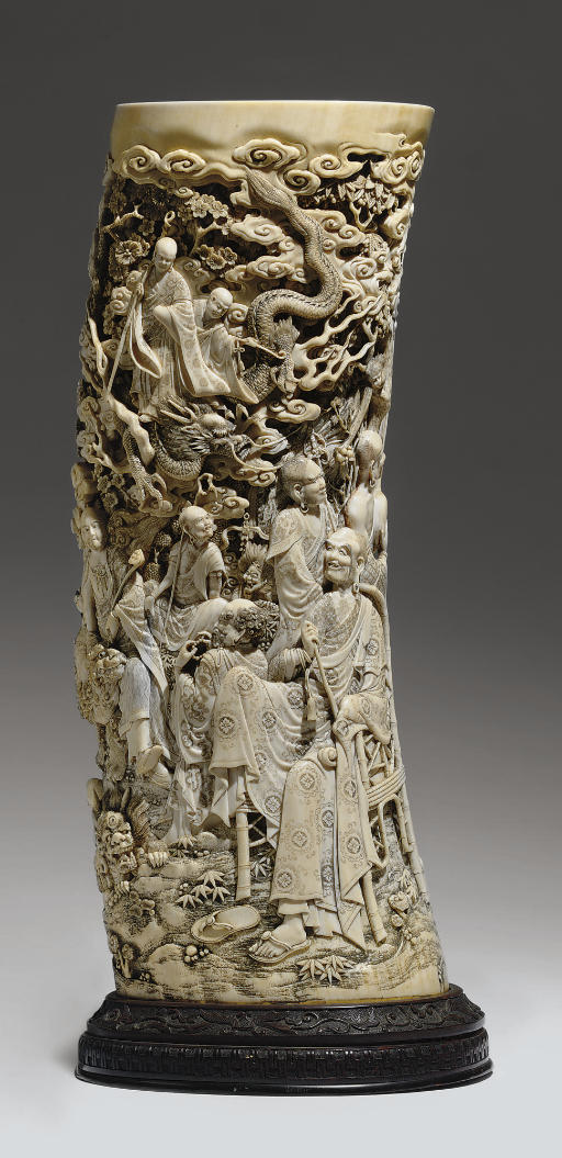 An Ivory Brush Pot**