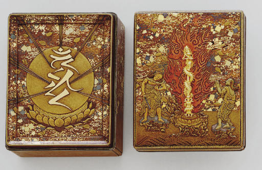 A Lacquer Box with Kurikara Dr