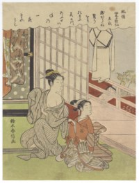 Risshu (First day of autumm), from the series Fuzoku shiki kasen (Customs of daily life with poems of the four seasons)