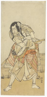 Katsukawa Shunko (1743-1812) K