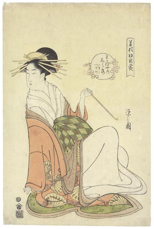 Shiratsuyu of the Ogiya, from the series Wakana no hatsu isho (New dresses like fresh young plants)