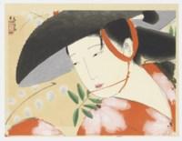Fuji musume (The wisteria maiden)