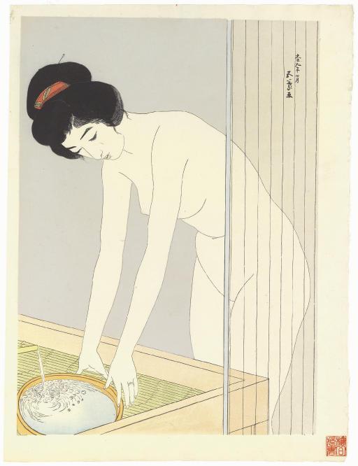 Kao arau onna/woman washing her face