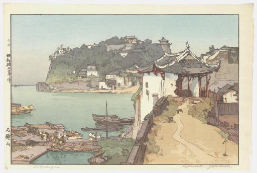 Sekishozan (Shizhongshan), 1940  Hirosakijo/Hirosaki Castle, from the series Sakura hachidai (Eight views of cherry blossoms), 1925  Soshu (Suzhou), 1940  Soshu (Suzhou), 1940