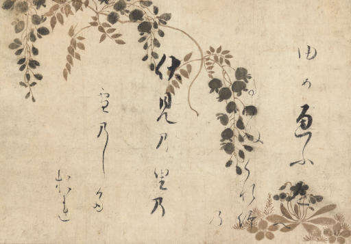 Attributed to Hon'ami Koetsu (