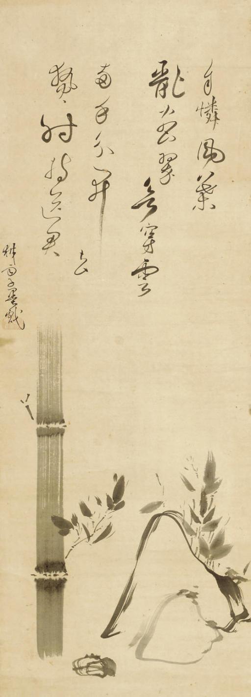 Isshi Bunshu (1608-1646)