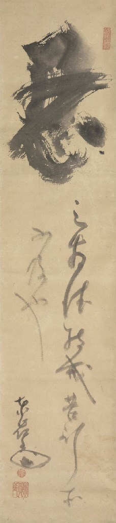 Torei Enji (1721-1792)