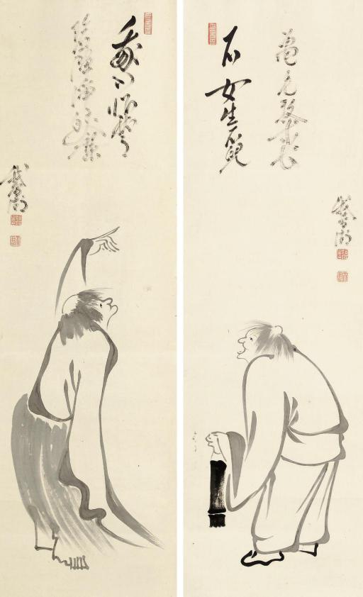 Tengen Chiben (1737-1805)
