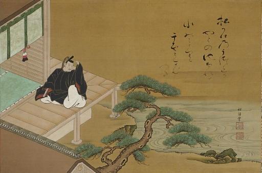 Nishikawa Sukenobu (1671-1751)