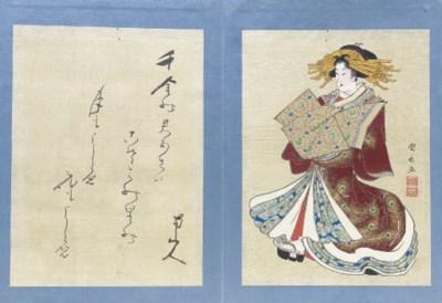 Utagawa Kuninaga (D.1829), Ota