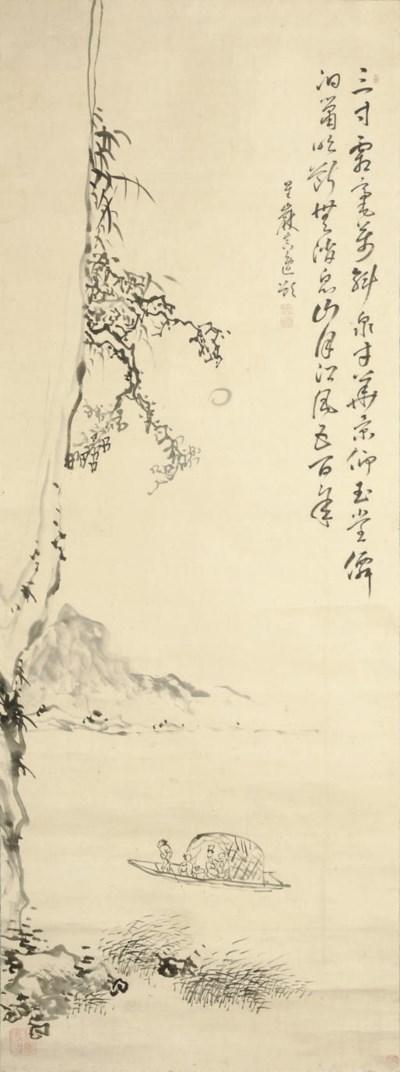 Yanagawa Seigan (1789-1858)