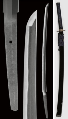 An Echizen Katana in Black-Lac