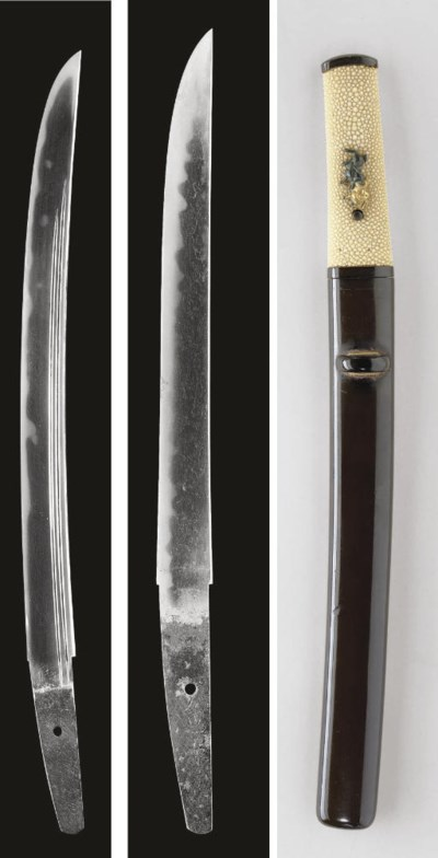 A Sanpin School Wakizashi and
