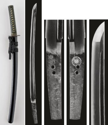 An Osaka Wakizashi in Mounts