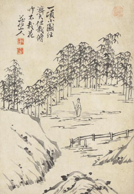 Yun Yonggu (1852-1939)