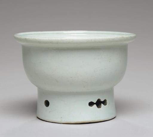 A Porcelain Ritual Bowl