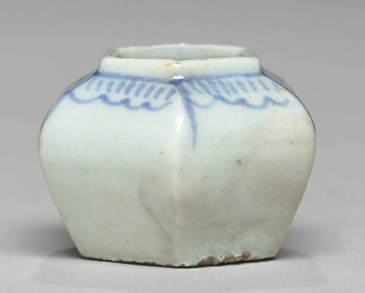 A Blue and White Porcelain Min
