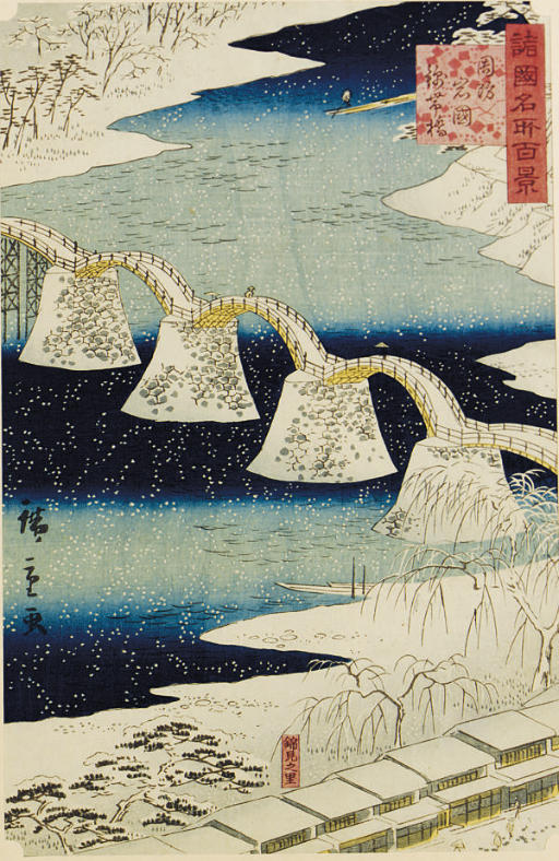 A GROUP OF EIGHT JAPANESE WOOD