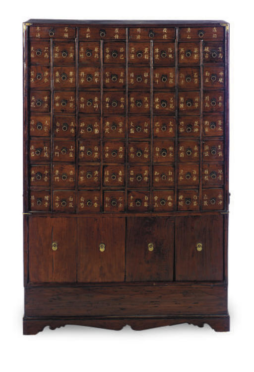 A CHINESE HARDWOOD APOTHECARY