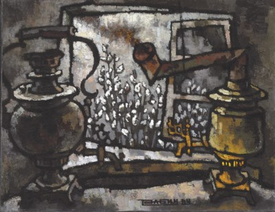Oskar Rabin (b.1928)