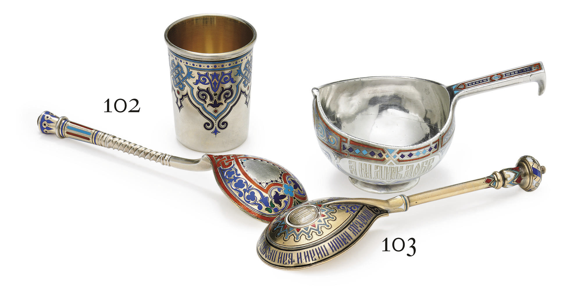 A Silver and Champlevé Enamel Small Kovsh