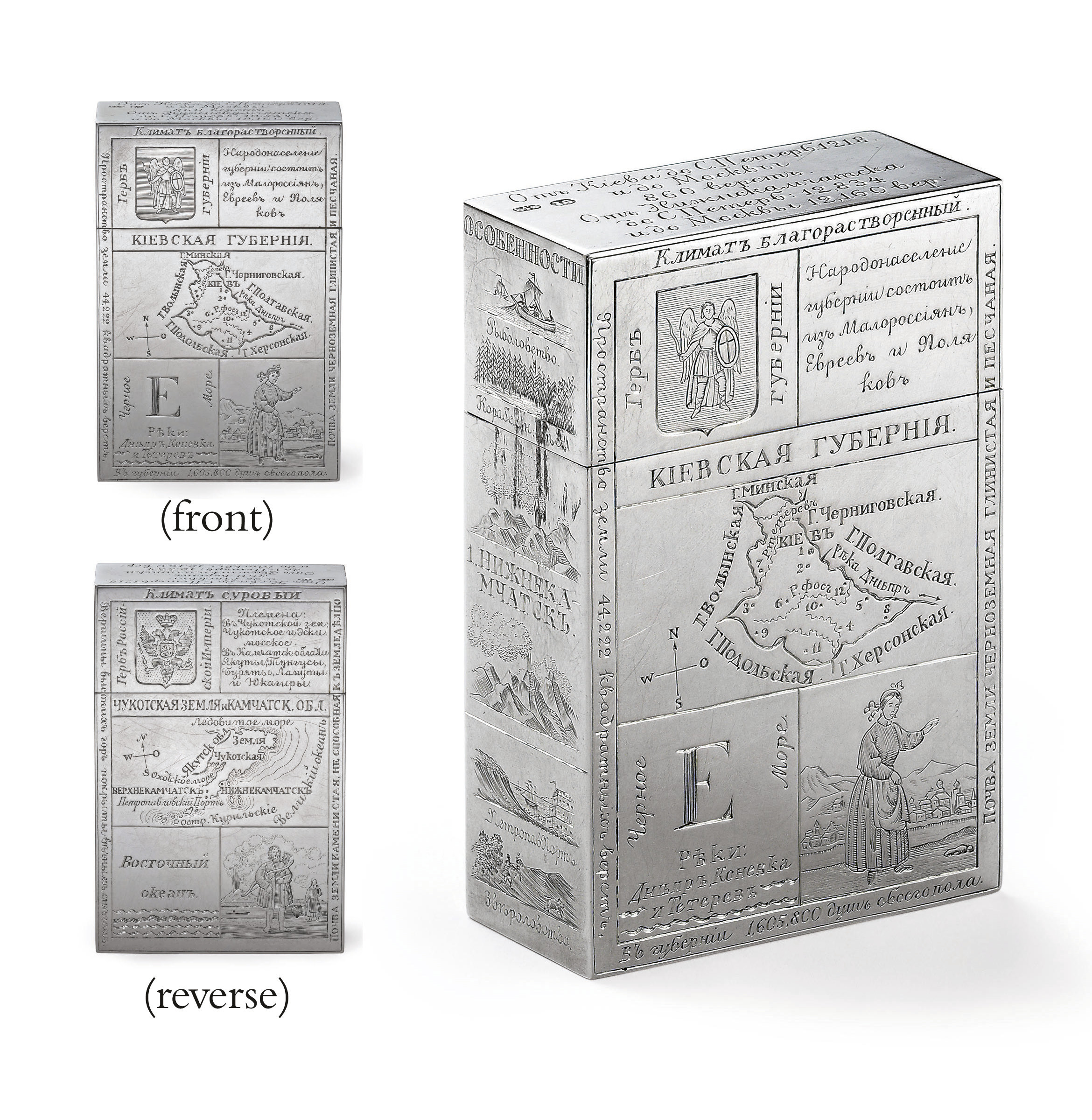 A Silver Playing Card Case