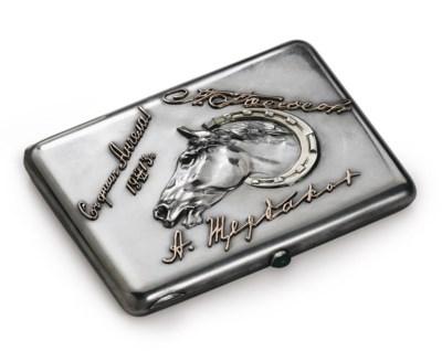 A Parcel-Gilt Silver Souvenir