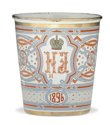 An Enameled Coronation Beaker