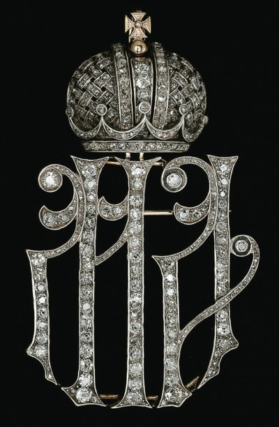 A Maid of Honor Badge