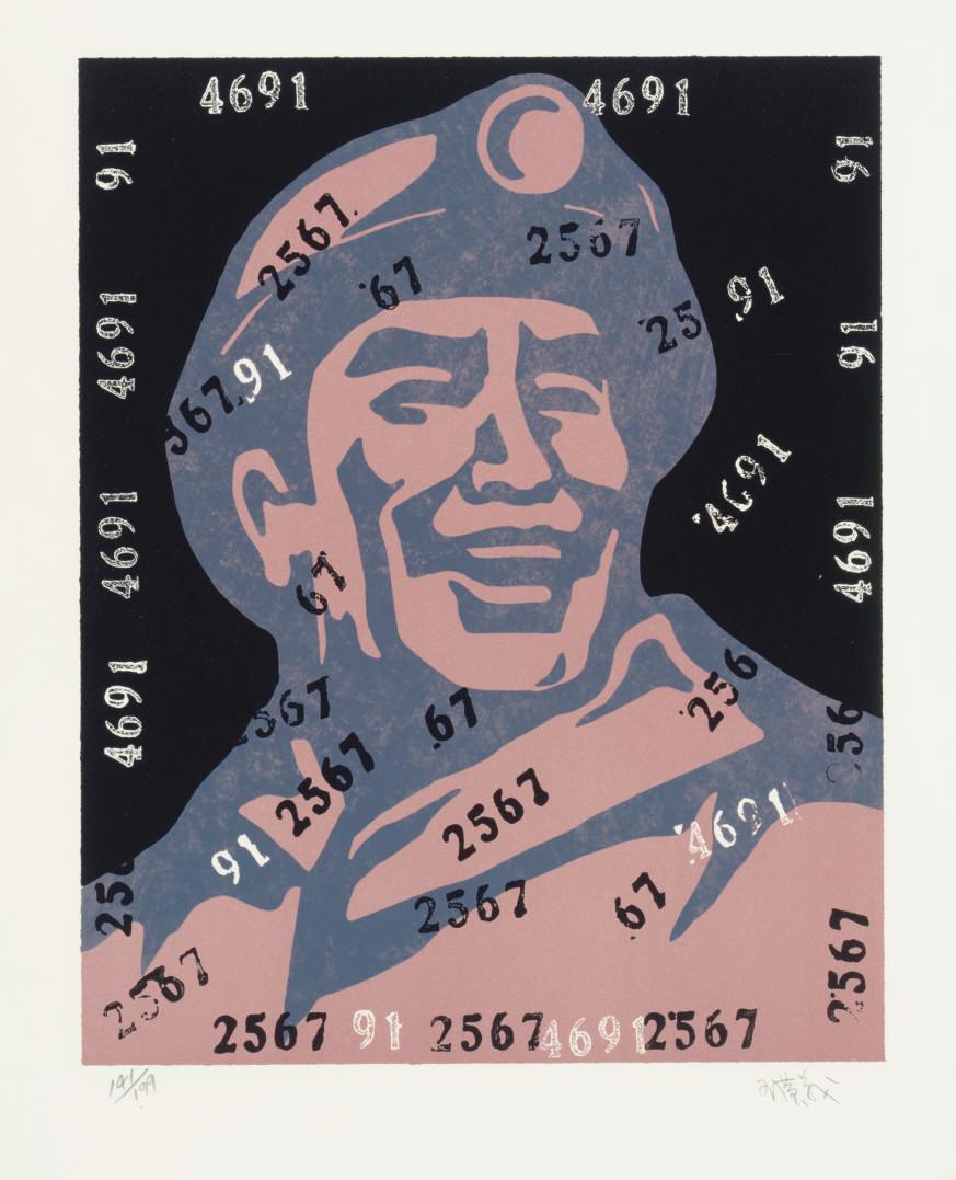 WANG, GUANGYI (B. 1957)
