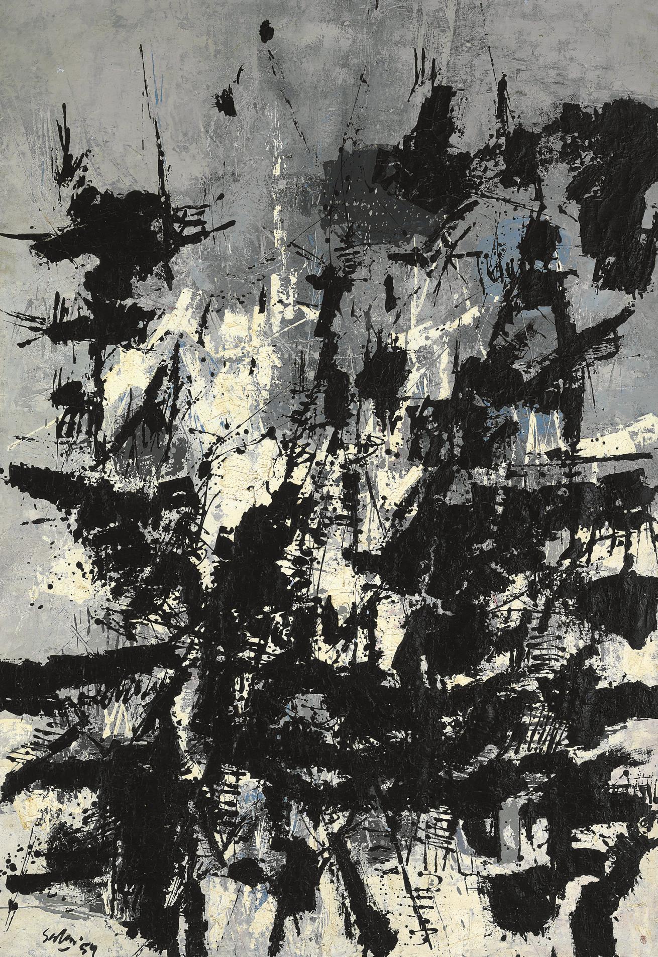 Untitled (No. 1)