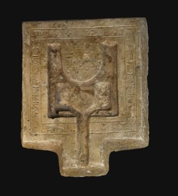 AN EGYPTIAN LIMESTONE OFFERING