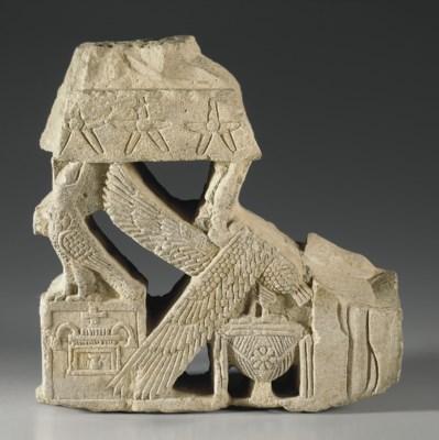 AN EGYPTIAN FRAGMENTARY LIMEST