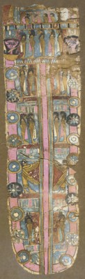 AN EGYPTIAN PAINTED CARTONNAGE