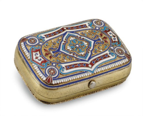 A RUSSIAN SILVER AND ENAMEL CA